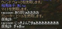 a0030061_18294680.jpg