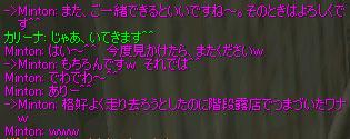 a0030061_1830931.jpg