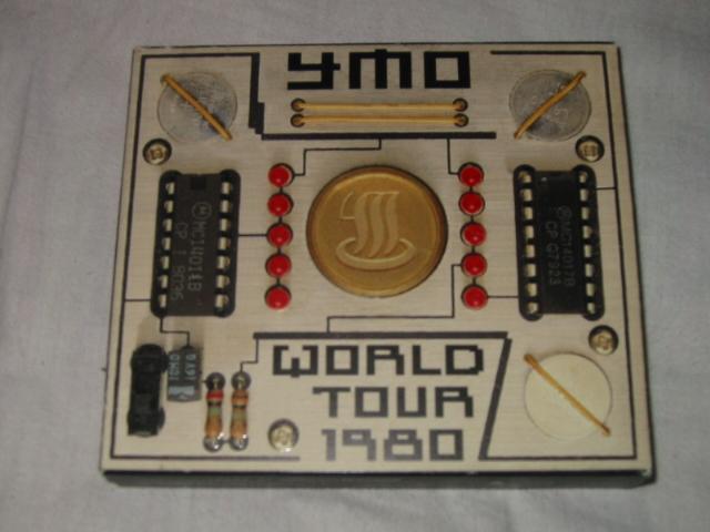 発掘その4 日本のロック編 YMO WORLD TOUR 1980_b0042308_2312176.jpg