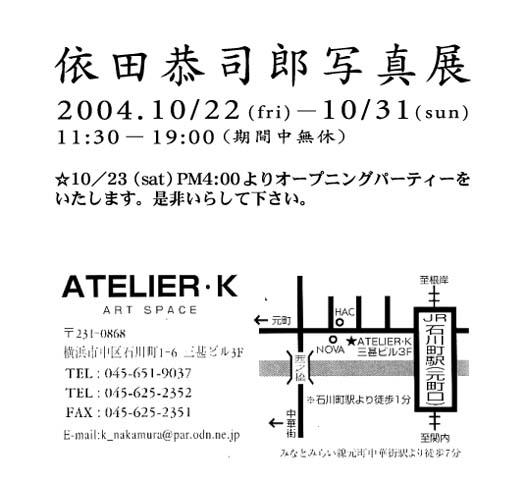 b0001656_19525290.jpg