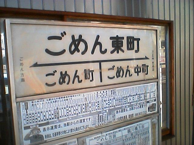 b0030040_2311946.jpg