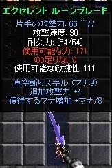 b0044584_7151238.jpg