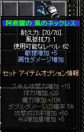 b0044584_784256.jpg