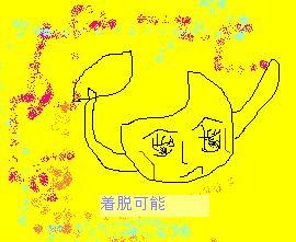 太陽のつもり>絵_b0043125_1339786.jpg