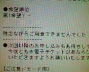 b0000034_095038.jpg