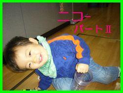 a0020452_23461432.jpg