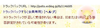 a0031863_75323.jpg