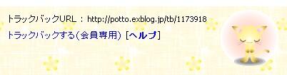 a0031863_753547.jpg