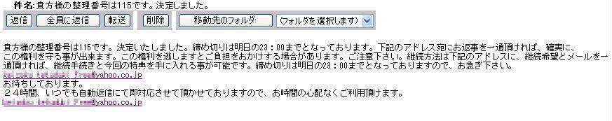 b0000813_126661.jpg