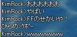 b0001539_8304812.jpg