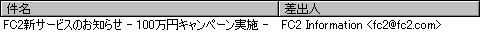 b0023046_1271727.jpg