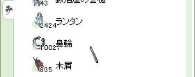 a0028692_0373574.jpg