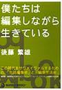 b0020735_14121344.jpg
