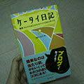 b0007036_2392641.jpg