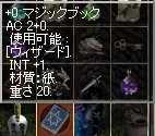 b0032347_12524332.jpg