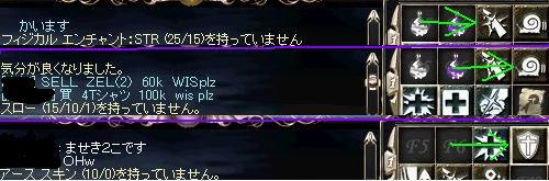 b0033954_1232478.jpg