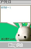 b0025967_2150393.jpg