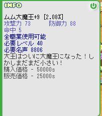 b0027699_10627.jpg