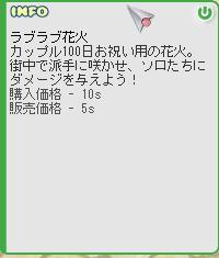 b0027699_1092236.jpg