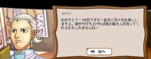 b0027699_109869.jpg