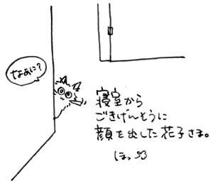 b0028155_17543263.jpg