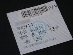 a0012319_19295961.jpg