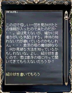 b0011730_20352469.jpg