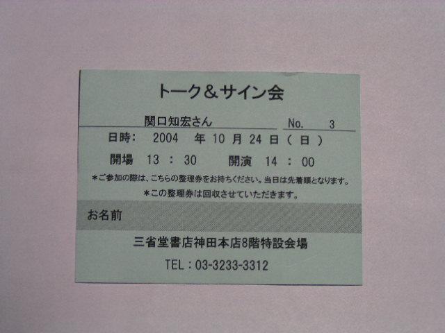 b0025846_20445589.jpg