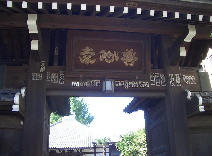 (東京よたよた歩き3)池袋へのお散歩_b0018885_16112039.jpg