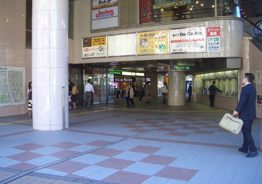 (東京よたよた歩き3)池袋へのお散歩_b0018885_167587.jpg