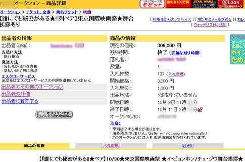 b0014587_20535771.jpg