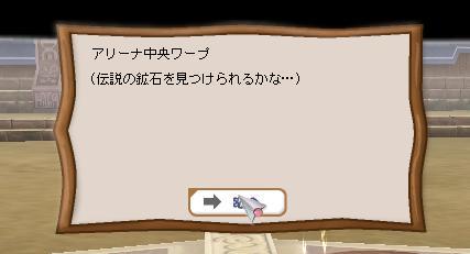 b0027699_117442.jpg