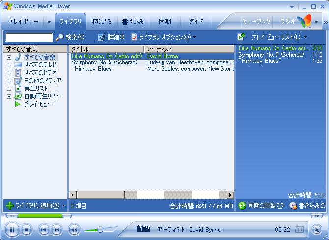 b0017526_20125679.jpg
