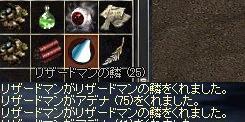 b0008129_27377.jpg