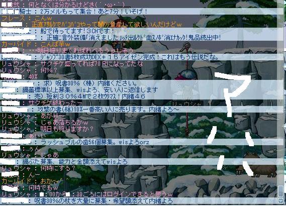 b0012230_22381250.jpg