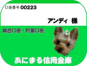 b0018773_2240142.jpg