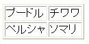 b0018207_031674.jpg
