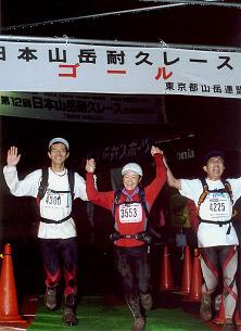 飯島君 山岳競争写真2_a0019928_0521759.jpg
