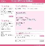 b0048036_036817.jpg