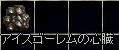 b0007090_15442555.jpg