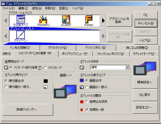 b0043794_109263.jpg