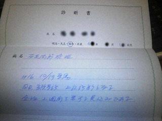 b0014696_18235419.jpg