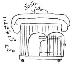 b0028155_19474017.jpg