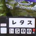 a0004374_23135351.jpg