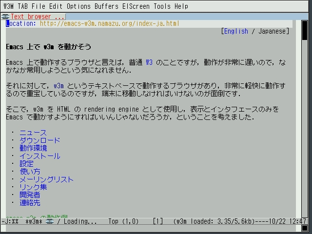 w3m for emacs-w3m_a0011976_1355141.jpg