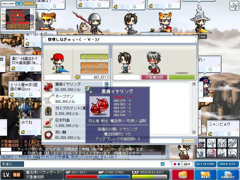 b0033781_2318813.jpg