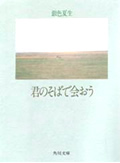 b0041487_1034552.jpg