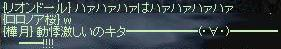 b0036436_8544931.jpg