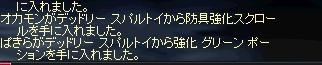 b0010543_11165422.jpg