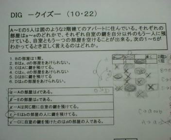 b0023443_145467.jpg